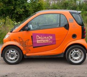 smart_reklama_na_samochodzie2
