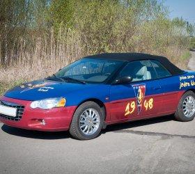 wrap-car-pogon-szczecin-5